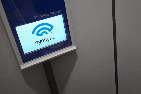 identidad EyeSync